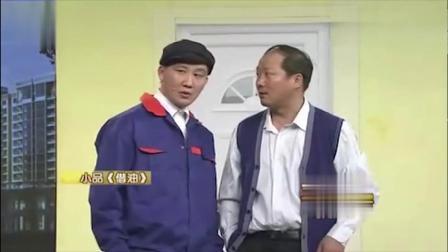 杨树林新出小品《借油》赵本山都自叹不如!