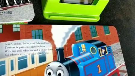 酷比魔方儿童慧读器,使用手机看英文绘本