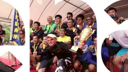 槟城欢庆不断 :槟城国际龙舟赛