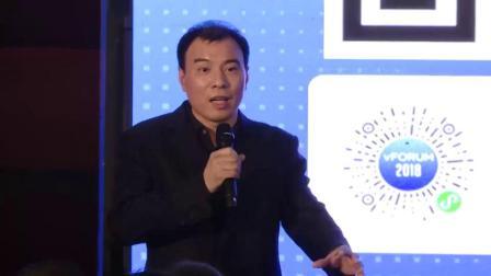 vFORUM 2018分会场六:新兴技术