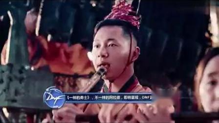 千年编钟演奏风一样的勇士,感受中国历史文化
