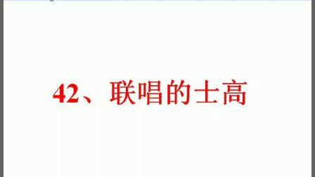 42、劲歌金榜-(中外DJ舞曲串烧) 阿凡提--经典串烧舞曲 英文串烧的士高