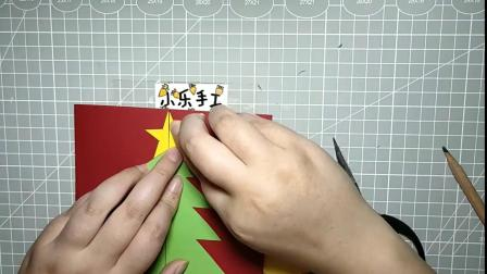 圣诞节手工第五弹——圣诞树贺卡,简单适合幼儿园手工