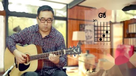 花粥 马雨阳《盗将行》吉他弹唱 大伟吉他