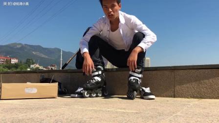 【轮滑】-小真带你测试轮滑鞋