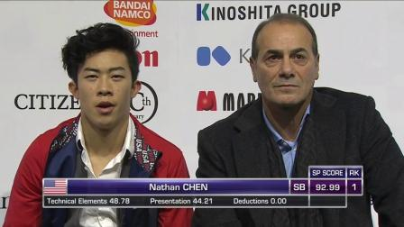 01 Nathan CHEN SP 2018 GPF