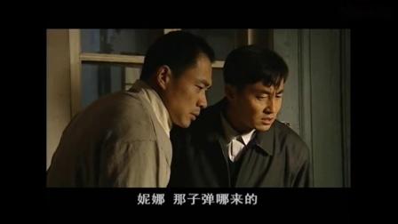 将门风云【m/m】教训(3)