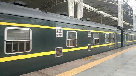SS7D K2097 郑州站发车