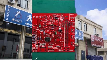 大力汽修学院 DIY示波器安装教程