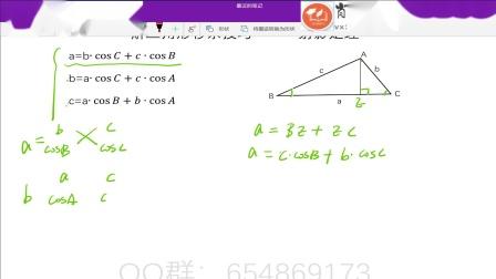 高中数学必修五解三角形高考题