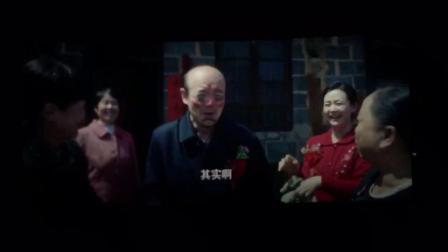 徐晨耀-旁白的电影《最后一公里》