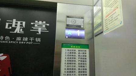 四川省广安市邻水县宏帆广场电梯