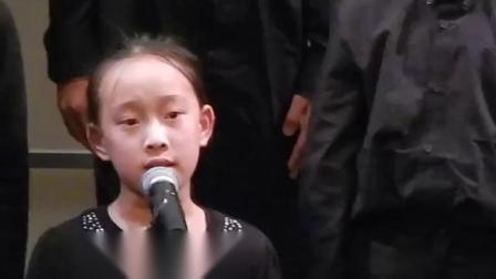 【王泓翔】加拿大阳光爱心艺术团少儿合唱团成员参与2015年温哥华少年爱乐合唱团年度演出,演唱Scarborough fair
