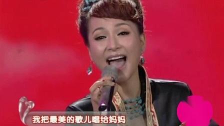 泽仁央金 最美的歌儿唱给妈妈