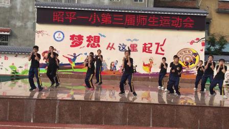 昭平一小第三届师生运动会--体育《散打表演》