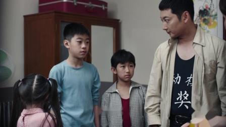 那座城这家人 13预告片 杨艾检查三兄妹作业,发现作弊欲体罚,磊子主动担当挺身而出