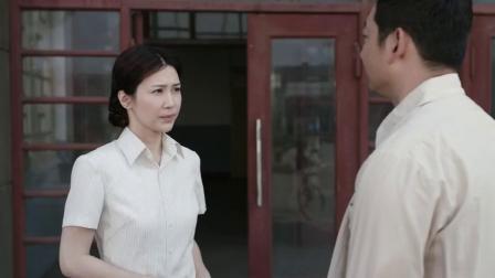 《那座城这家人》 剧透第2版181207:王大鸣跑去向杨艾道歉,王大鸣告诉杨艾云泽生病
