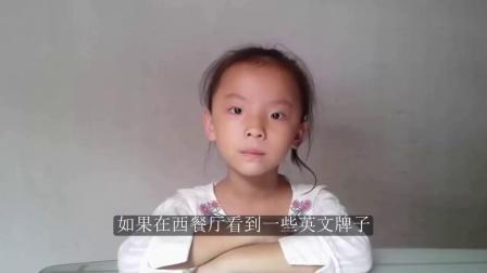 刘坚强从零开始学英语 1-1 国际音标一定要学吗