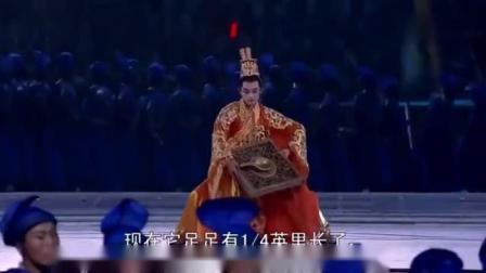 这就是北京2008年奥运会美国人解说中国历史!为何