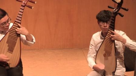 06. 06 琵琶三重奏《達姆達姆》 玥琵琶室內樂團 Play 吧!2