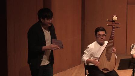 09. 09 琵琶五重奏《嘯》世界首演 玥琵琶室內樂團 Play 吧!2