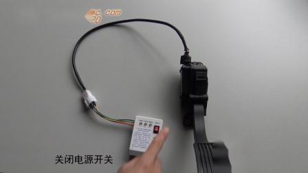 12V电子油门加速器检测仪