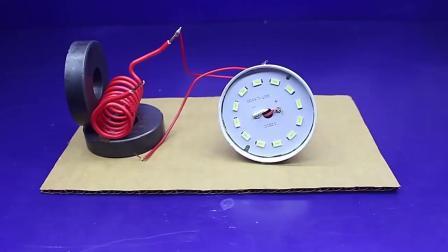 看牛人如何制造免费能源灯泡发电机
