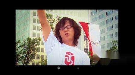 北京之歌-永远的2008 短视频2