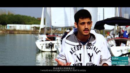 2018常熟UWC第二届帆船赛视频集锦