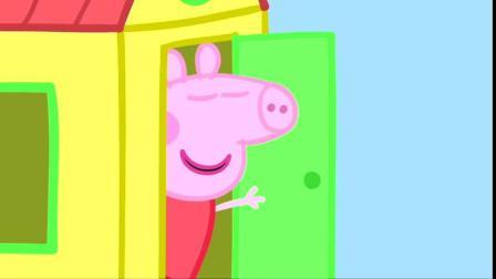 小猪佩奇中文(粉红猪小妹)普通话第一季合集加长版高清HD