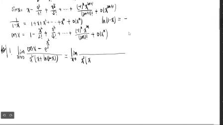 极限求法(六):泰勒(Taylor)公式,斯托兹(Stolz)定理与其它