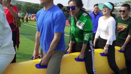 同享运动 共筑梦想2018广州大学教职工趣味运动会