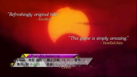 【特惠喜+1】第34期 荒野大表弟