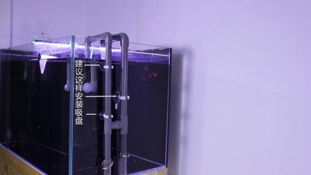 龙成虹吸底滤,新款三代安装视频