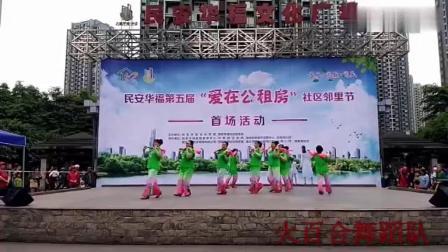 重庆市九龙坡区民安华福火百合舞蹈队《放风箏》编舞王茹英