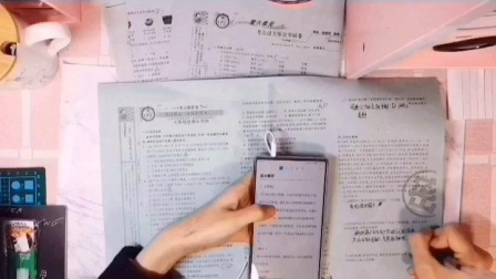 study account  拾七