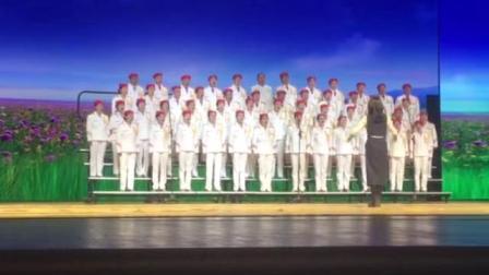 """兰州铁路局""""七彩人生""""合唱团""""演出混声合唱《美丽的草原我的家》"""