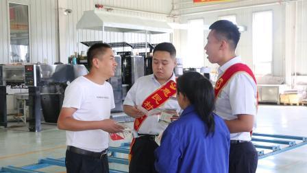 白城洮北惠民村镇银行