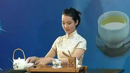 茶文化与茶健康 07 中华茶艺演示 公开课 王岳飞,龚淑英,屠幼英_标清