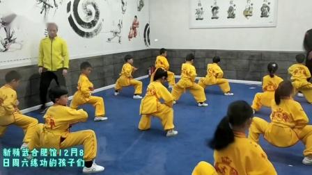 新精武少儿武术合肥馆―天气再冷也无法阻挡孩子们练功的🔥️热情20181208200209