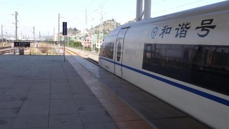 2018年12月1日,G324次(厦门北站-北京南站)本务中国铁路北京局集团有限公司北京动车段北京南动车运用所CRH380BL-5823泉州站进站