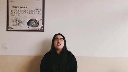 第十二次课-拼音初级(整体认读音节)