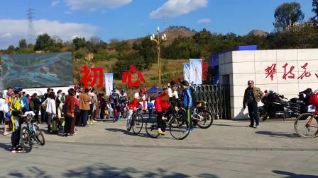 2018首届环攀枝花國際公路自行車賽
