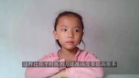 刘坚强从零开始学英语 1-4 一个月学会字母发音