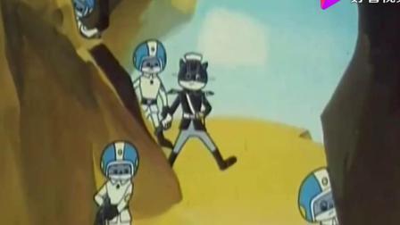 黑猫警长:恶有恶报,一只耳最终伏法,被黑猫警长上了铐子