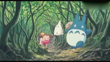 宫崎骏的龙猫,每次看这段都感觉被治愈了!