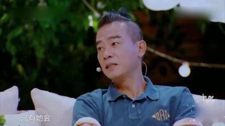 应采儿模仿陈小春搞笑的样子!黑脸、抖腿简直
