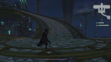 【玛露塔】古剑奇谭3 流程04