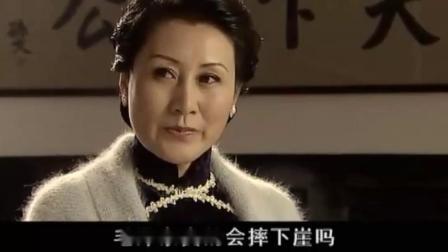 宋美玲都听说收音机被夸大了, 但蒋介石说相信老蒋介石太傲慢了