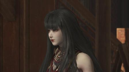 【玛露塔】古剑奇谭3 流程09